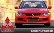 Автозапчасти на Mitsubishi (большое наличие на складе)